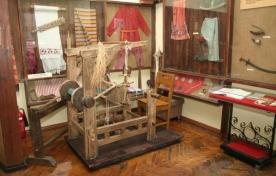 Златоустовский краеведческий музей
