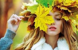 Осень - время для себя!