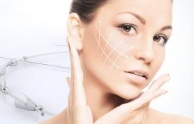Акция от косметолога на февраль